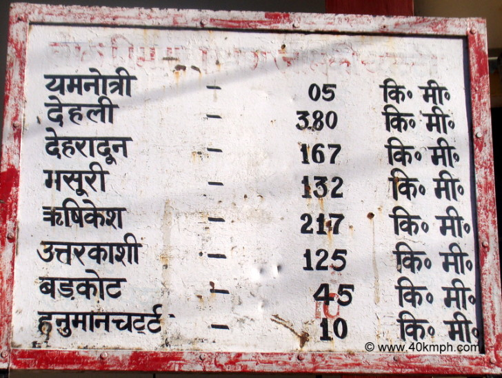 Distance from Jankichatti (Yamunotri, Uttarakhand) to Tourist Places