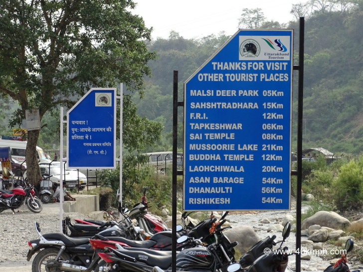 Distance of Tourist Places from Robbers Cave in Dehradun, Uttarakhand
