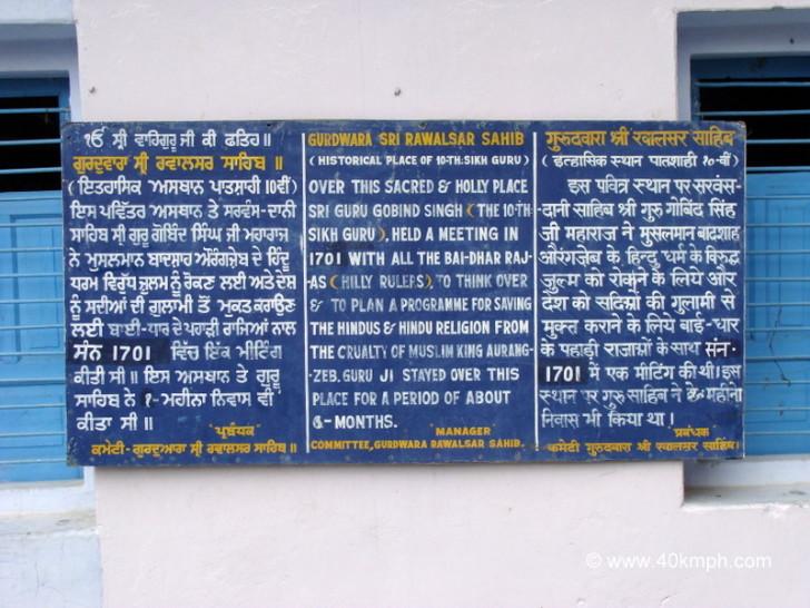 History of Gurdwara Sri Rawalsar Sahib (Himachal Pradesh)