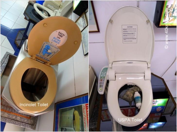 Incinolet and USPA Toilet