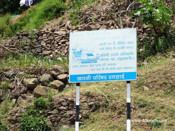 Preserve Rainwater