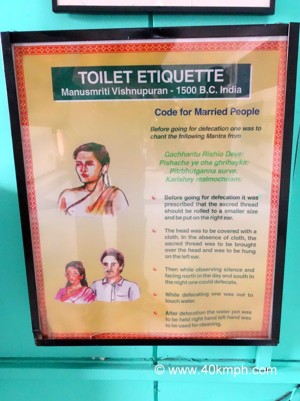 Toilet Etiquette (Manusmriti Vishnupuran - 1500 B.C. India)