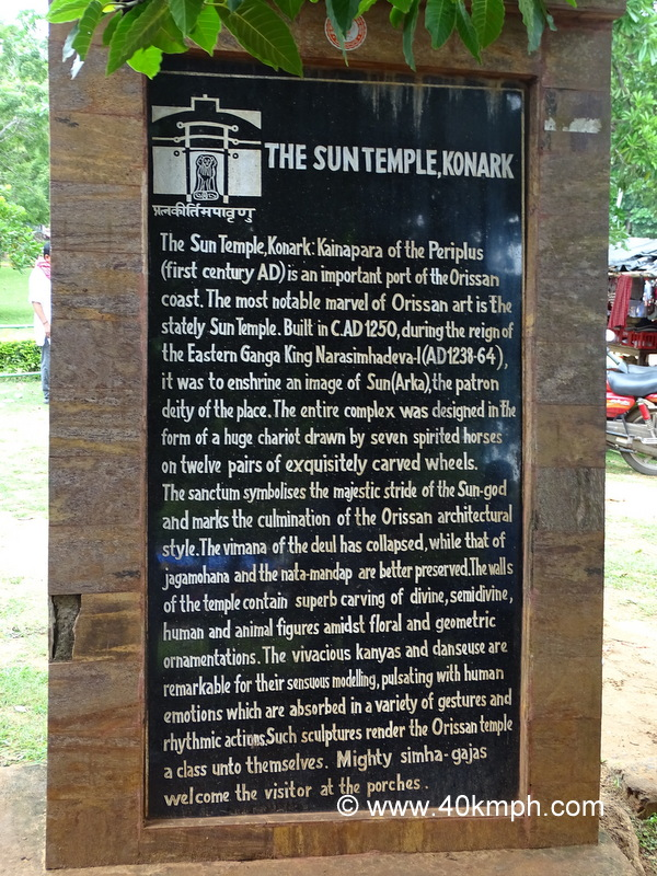 Brief History of The Sun Temple, Konark in Odisha
