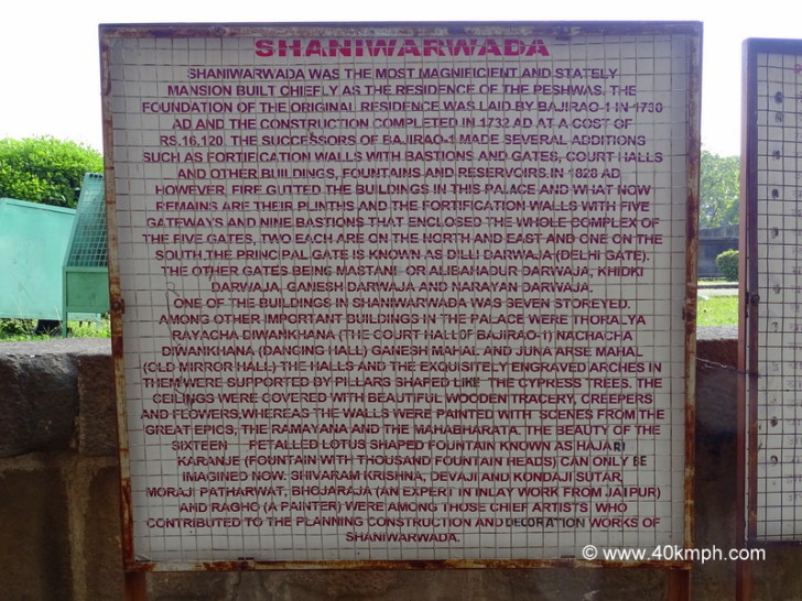 History of Shaniwar Wada Fort