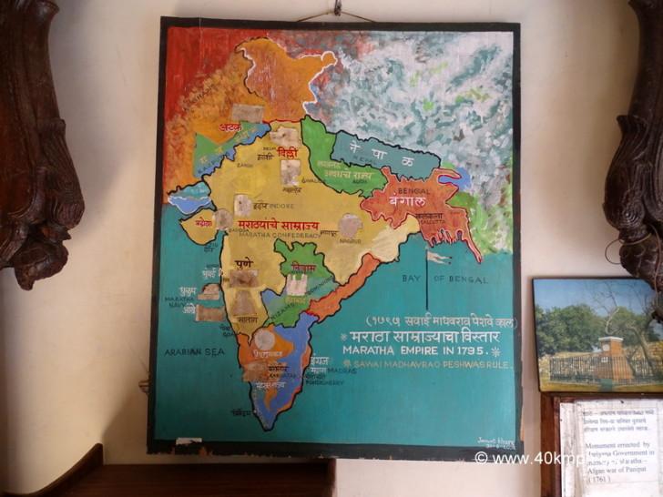 Maratha Empire in 1795