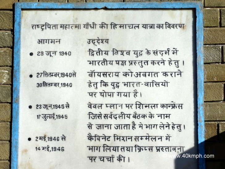 Details of Father of The Nation Mahatma Gandhi Visit to Himachal Pradesh