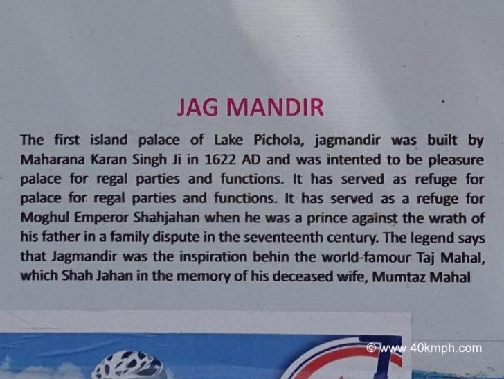 History of Jag Mandir (Lake Pichola, Udaipur, Rajasthan)