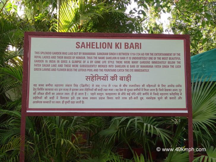 History of Sahelion ki Bari (Udaipur, Rajasthan)