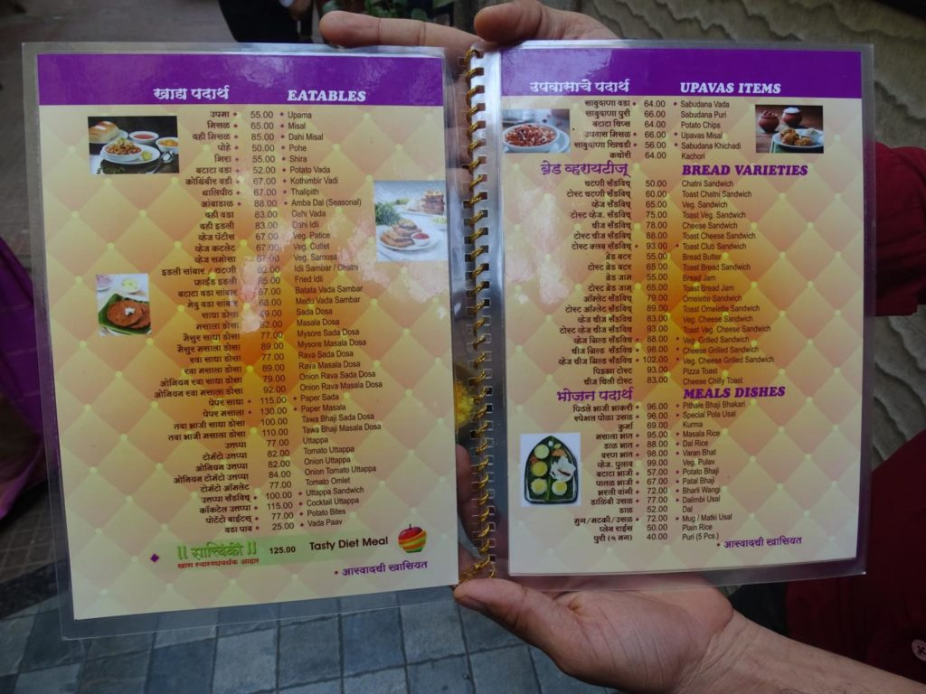 Aaswad Menu Card