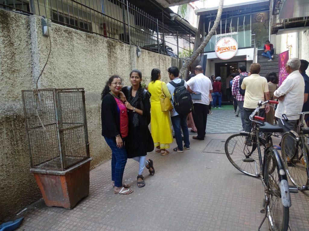 Aaswad Restaurant, Dadar West, Mumbai, Maharashtra