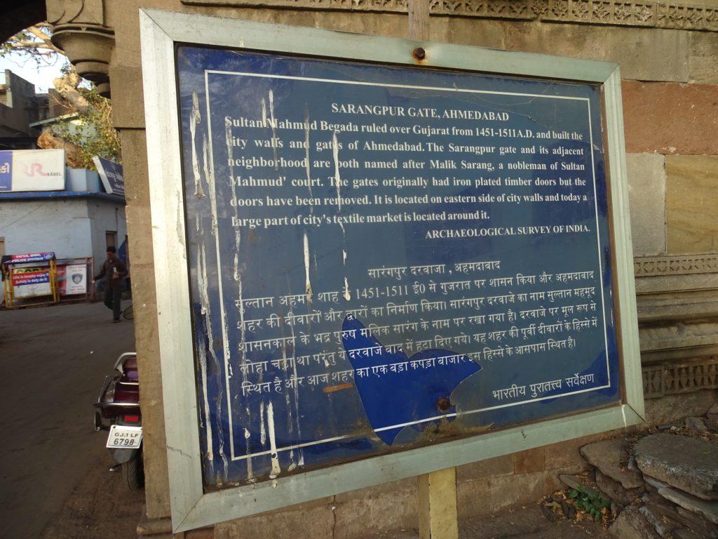 History of Sarangpur Gate, Ahmedabad, Gujarat
