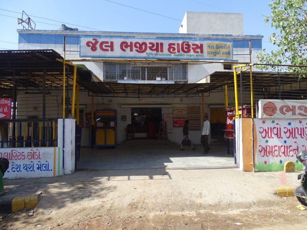 Jail Bhajiya House near Subhash Circle, Ahmedabad, Gujarat