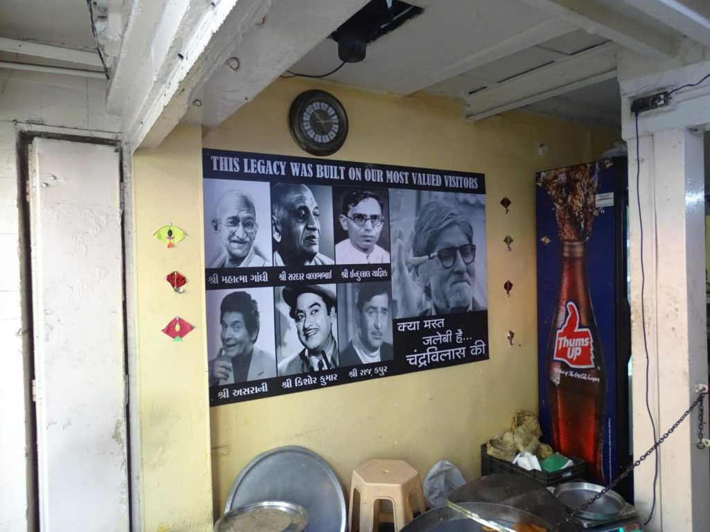 famous personalities visited Chandravilas Restaurant at Gandhi Road, Old City, Ahmedabad, Gujarat