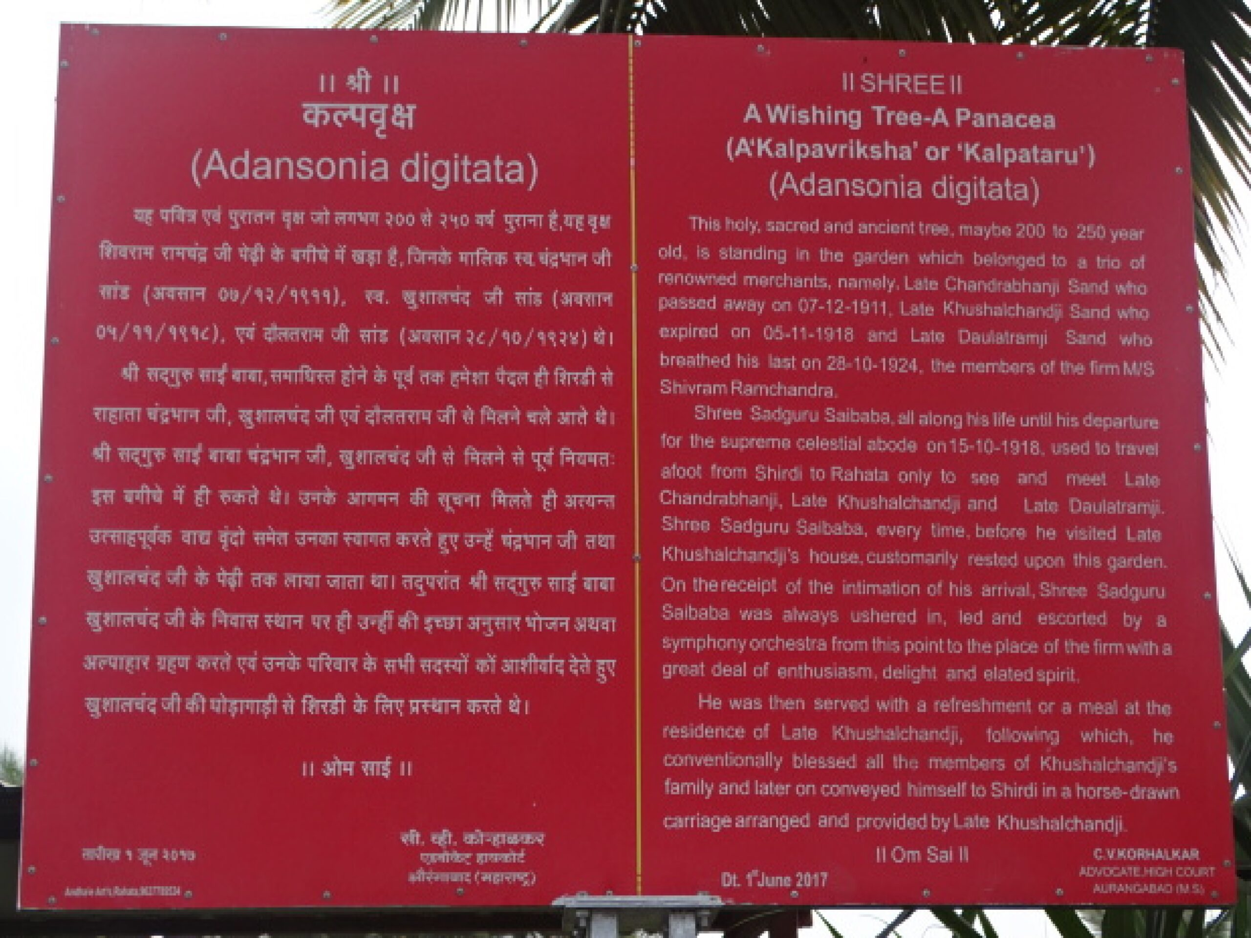 A Wishing Tree - A Panacea (Shirdi, Maharashtra,, India) - Historical Marker