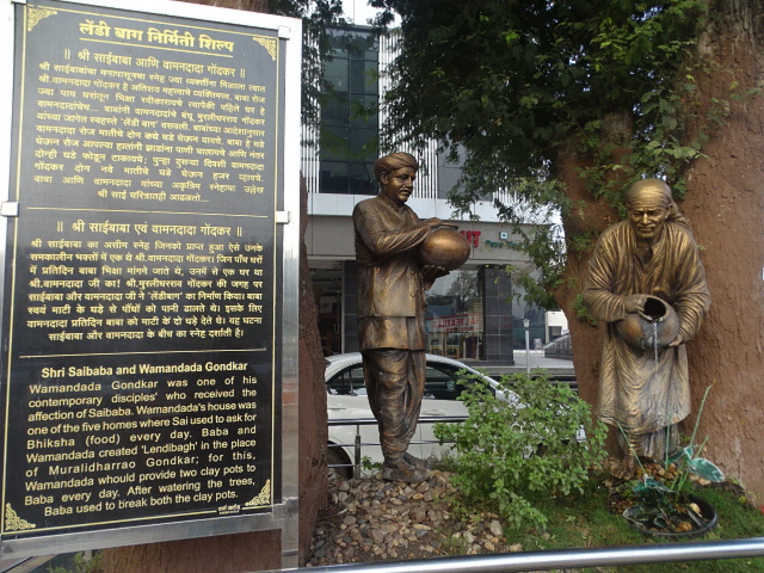 About: Shri Saibaba and Wamandada Gondkar (Shirdi, Maharashtra)