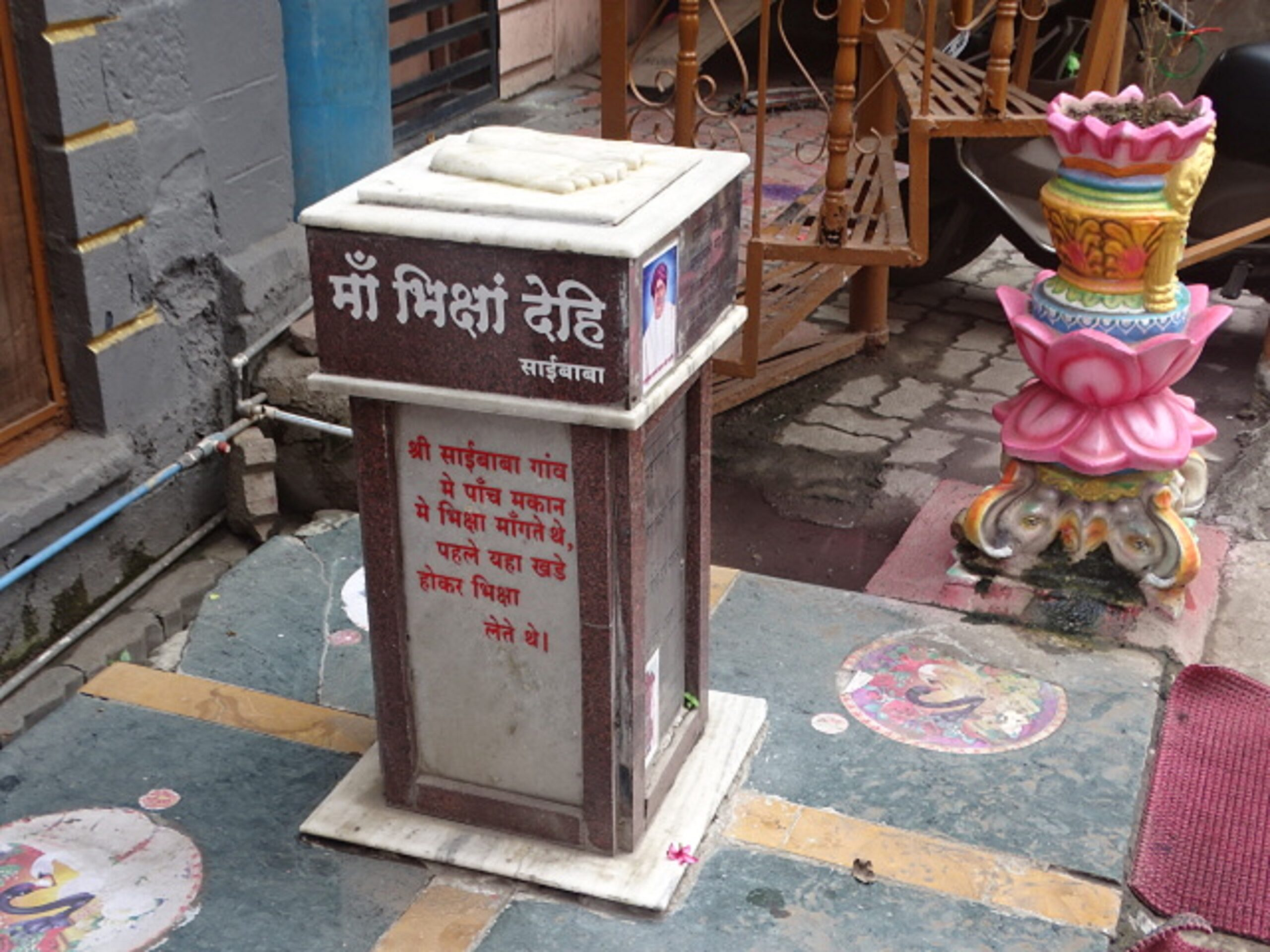 Sai Kutir (Shirdi, Maharashtra) - The first house where Saibaba used to visit for Bhiksha (alms)