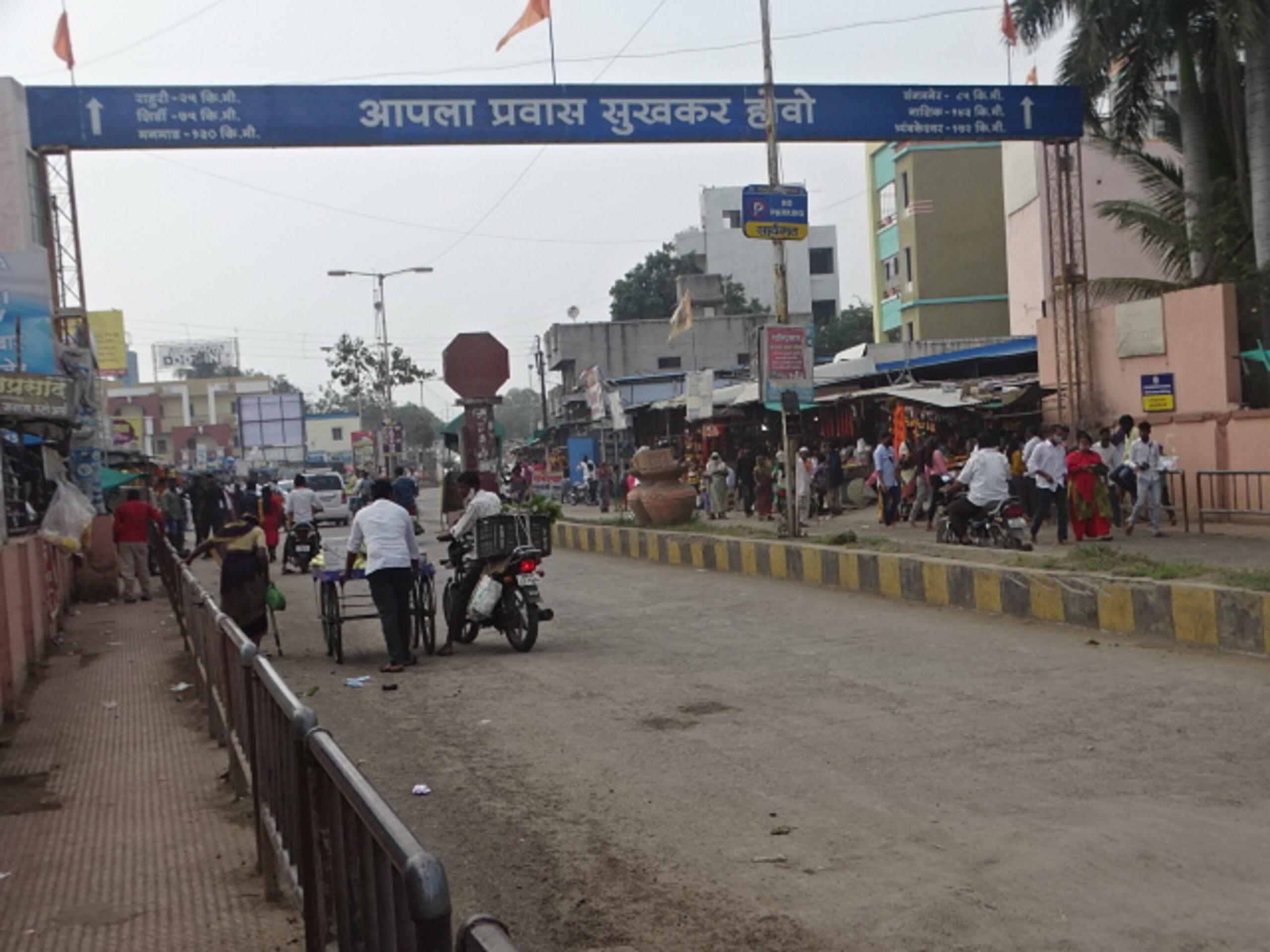 Shanishingnapur (Maharashtra) to various Towns & Cities Distance