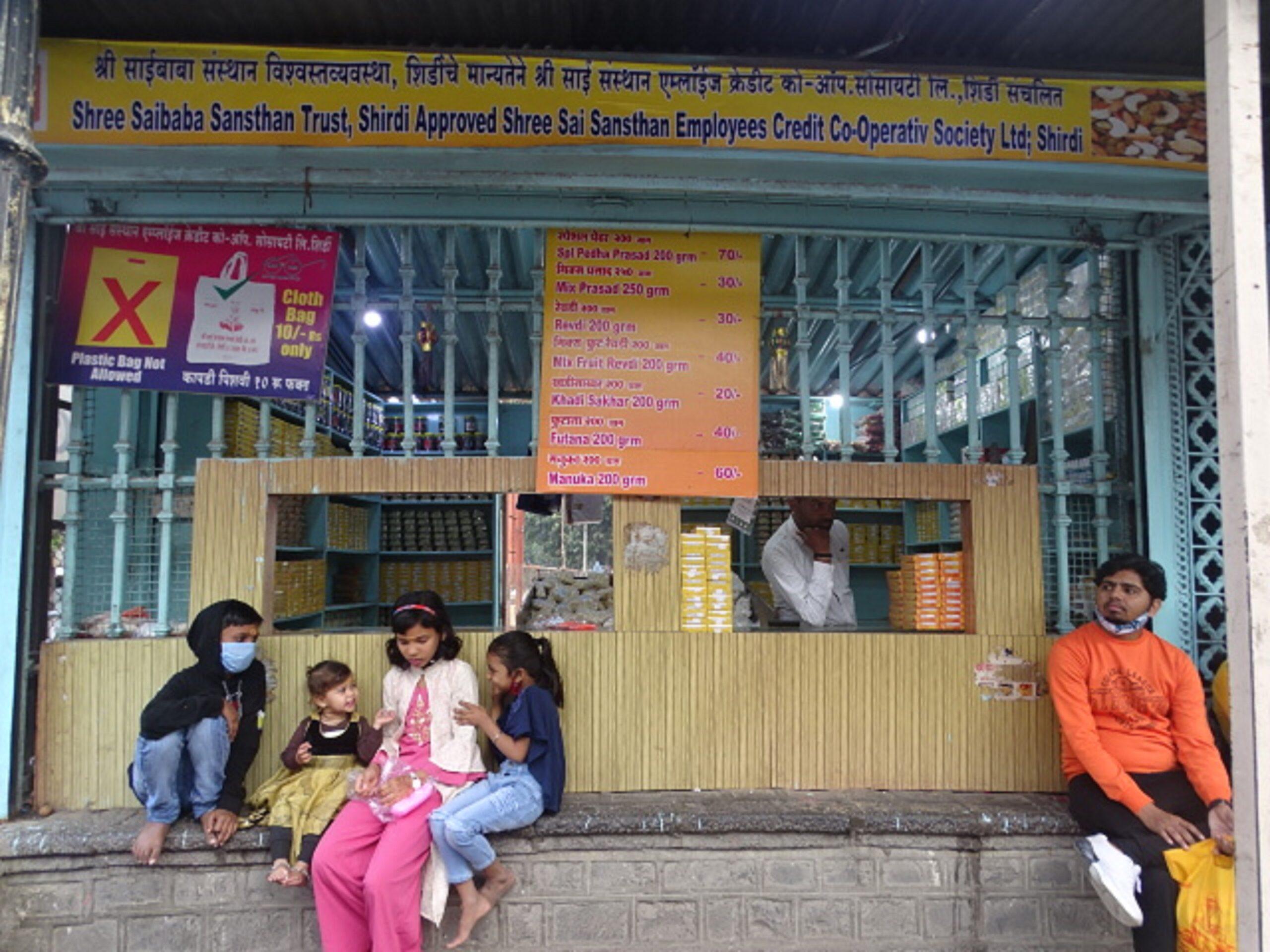 Shree Saibaba Sansthan Trust, Shirdi Approved Shree Sai Sansthan Employees Credit Co-Operative Society Ltd; Shirdi, Maharashtra