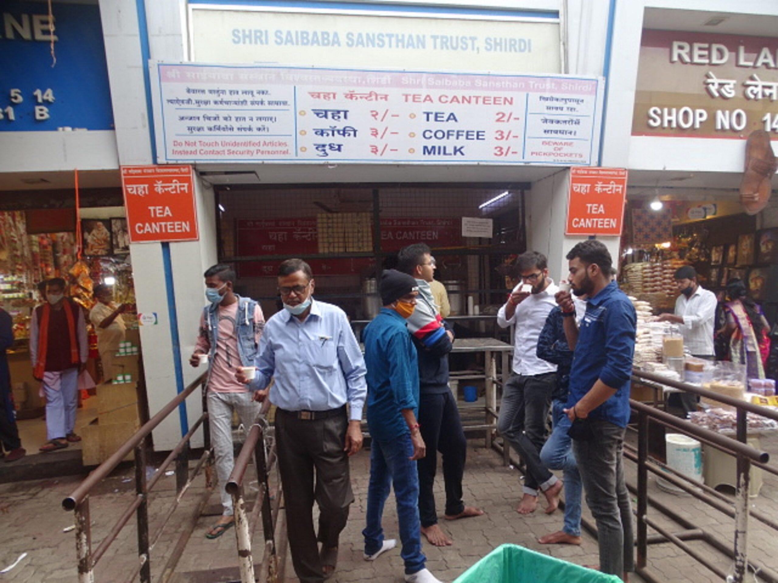 Tea Canteen - Shri Saibaba Sansthan Trust, Shirdi, Maharashtra