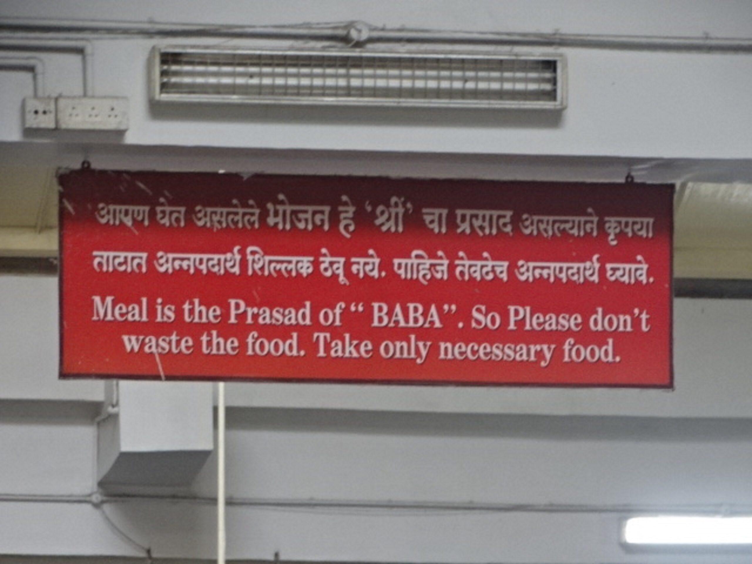 Don't Waste Meal (Prasad) - Notice Board at Shree Sai Prasadalay, Shirdi, Maharashtra, India
