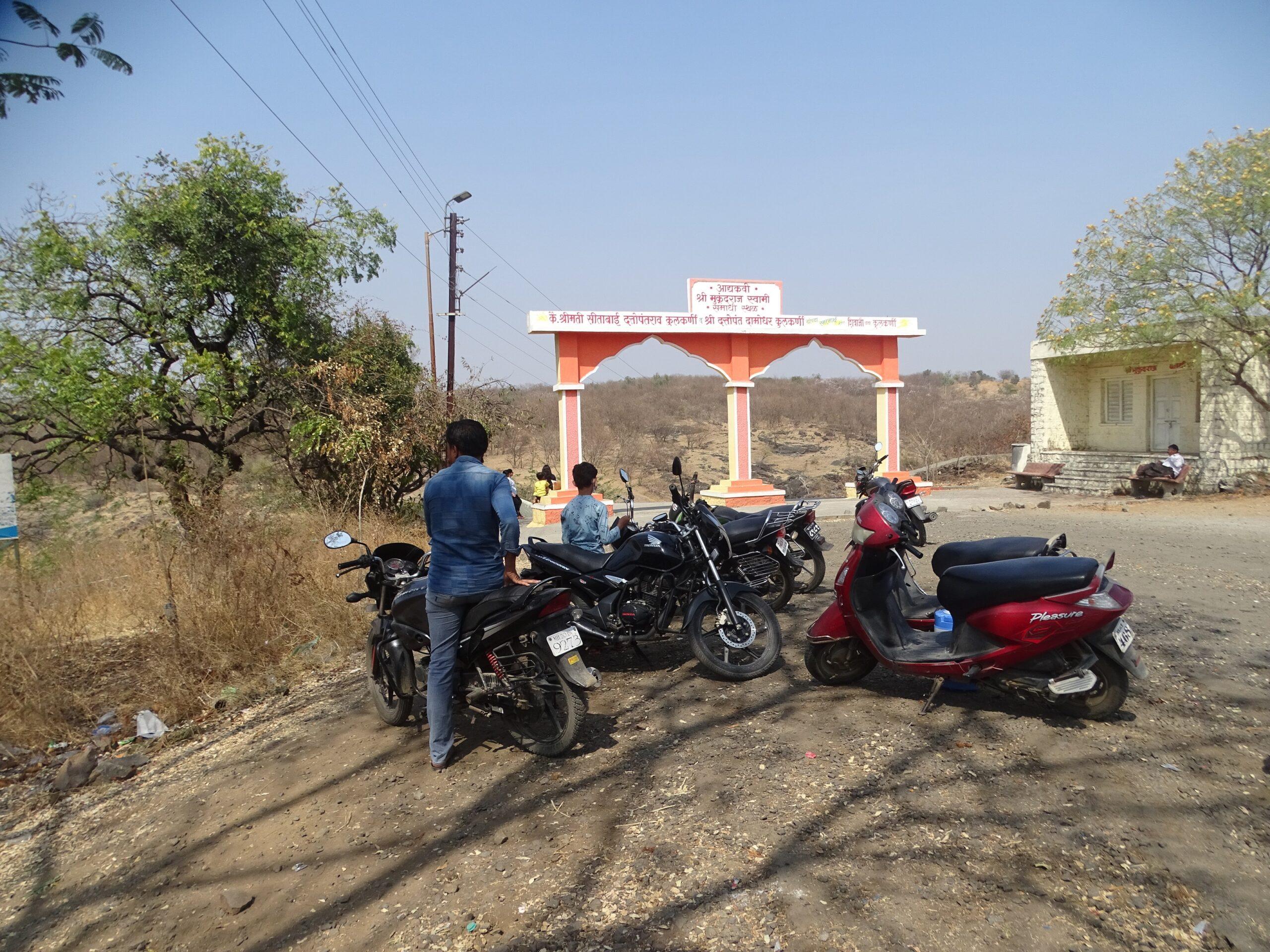 Entrance Gate of Adyakavi Shri Mukundraj Swami Samadhi Sthal (Ambajogai, Maharashtra, India)