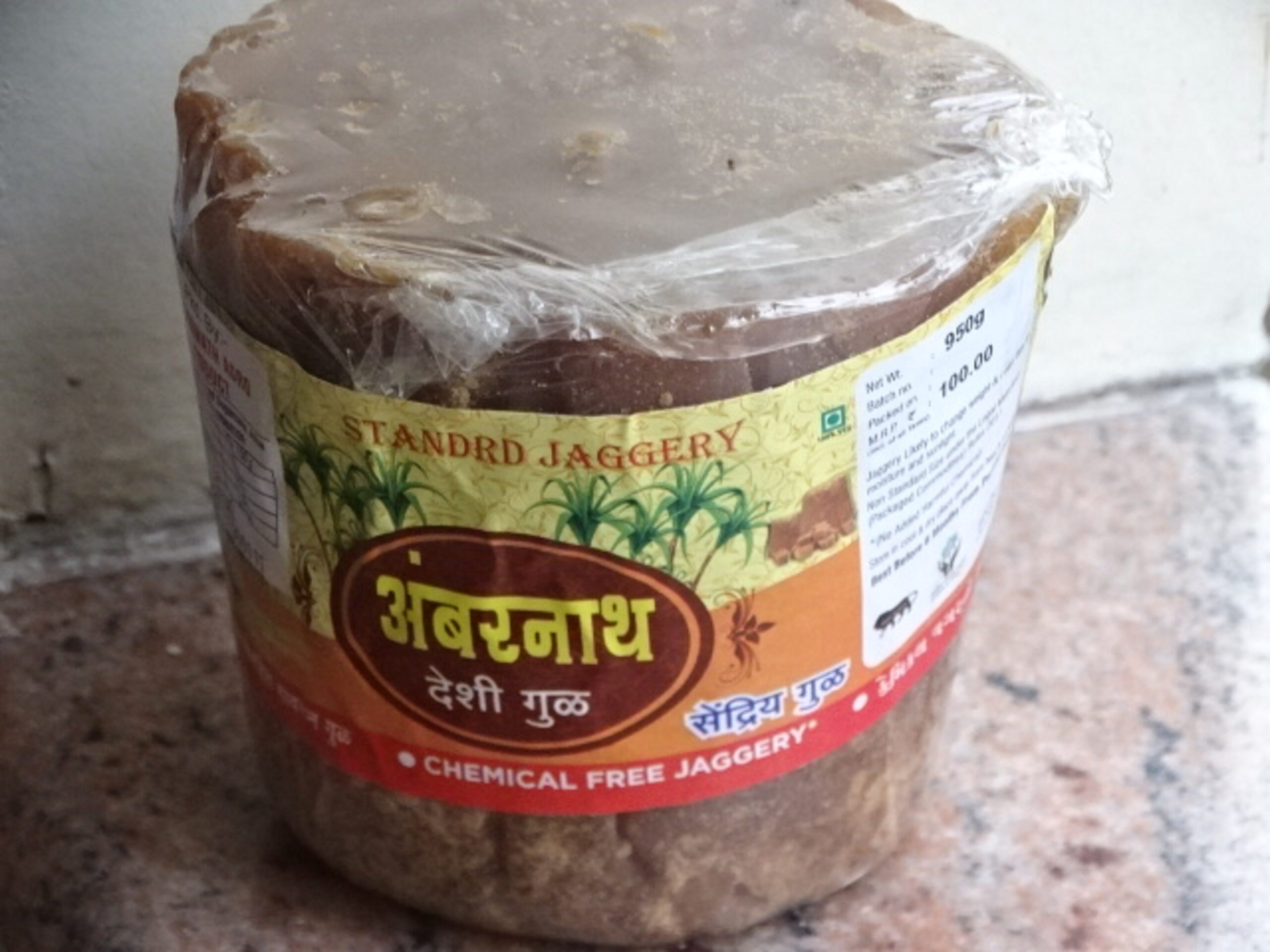 Jaggery (gud) purchased during Shani Shingnapur to Shirdi journey by Force Traveller Passenger Carrier