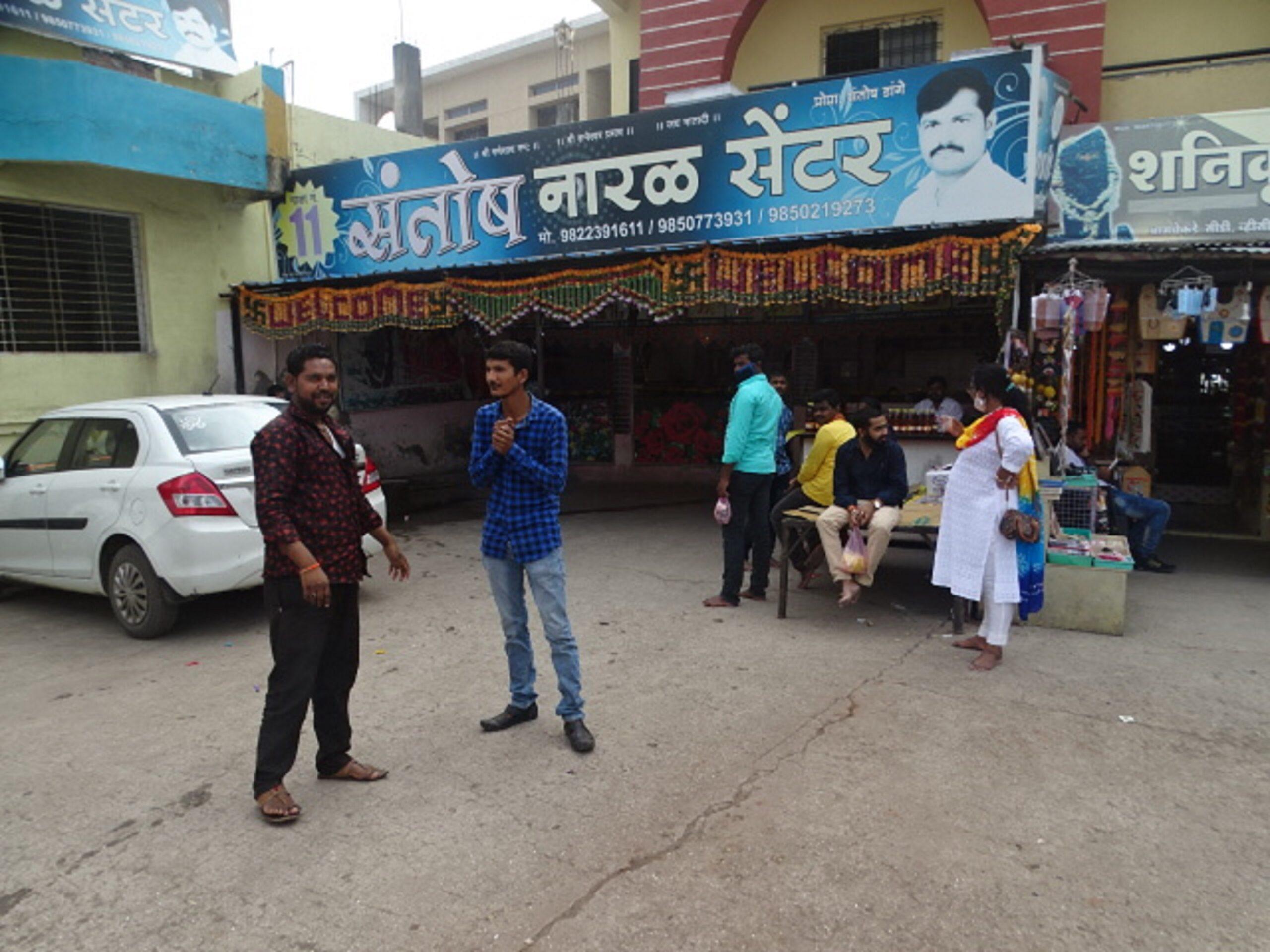 Santosh Nariyal Centre, Shani Shingnapur, Maharashtra, India