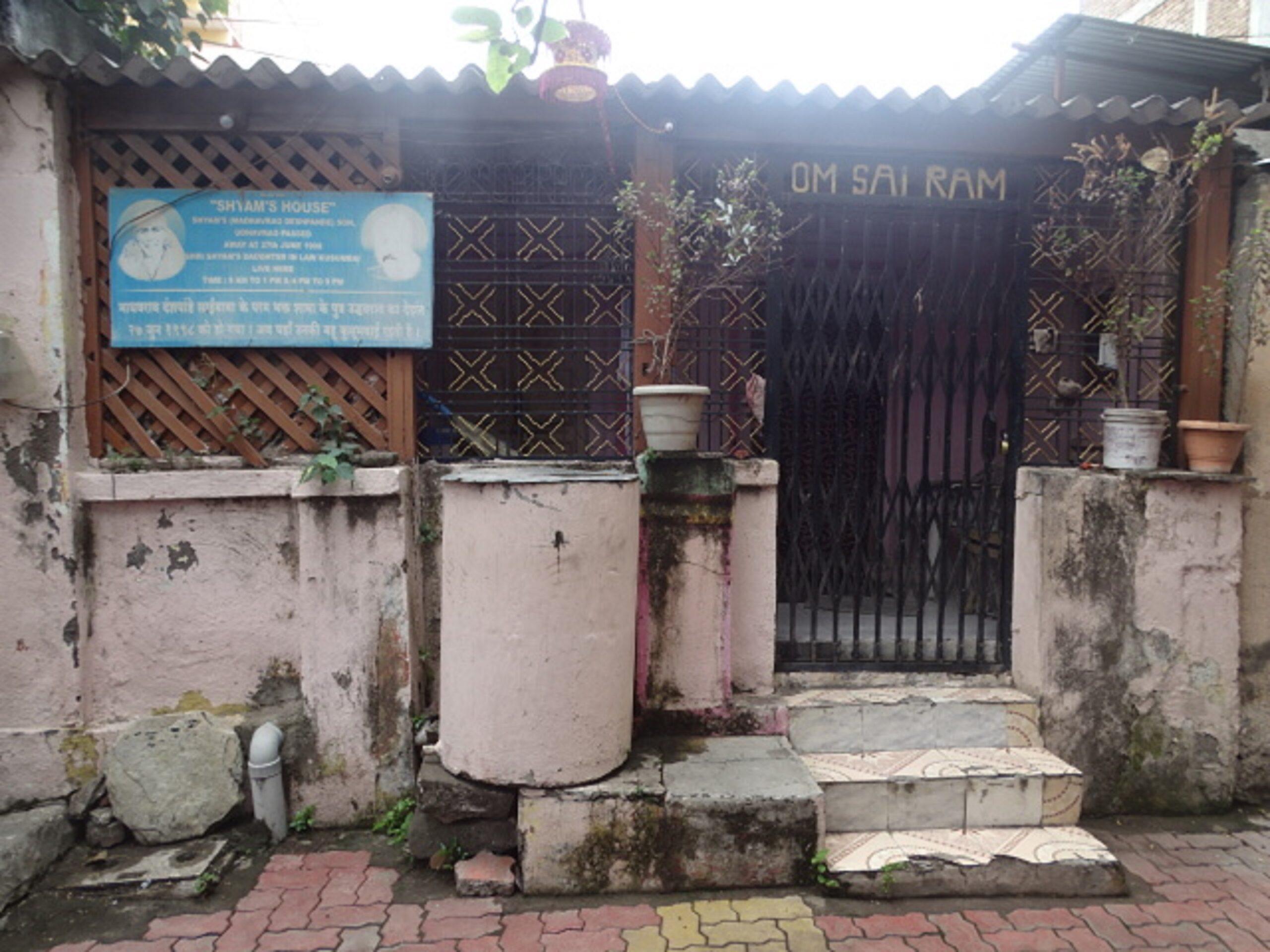 Shyam's (Madhavrao Deshpande) House, Shirdi, Maharashtra, India