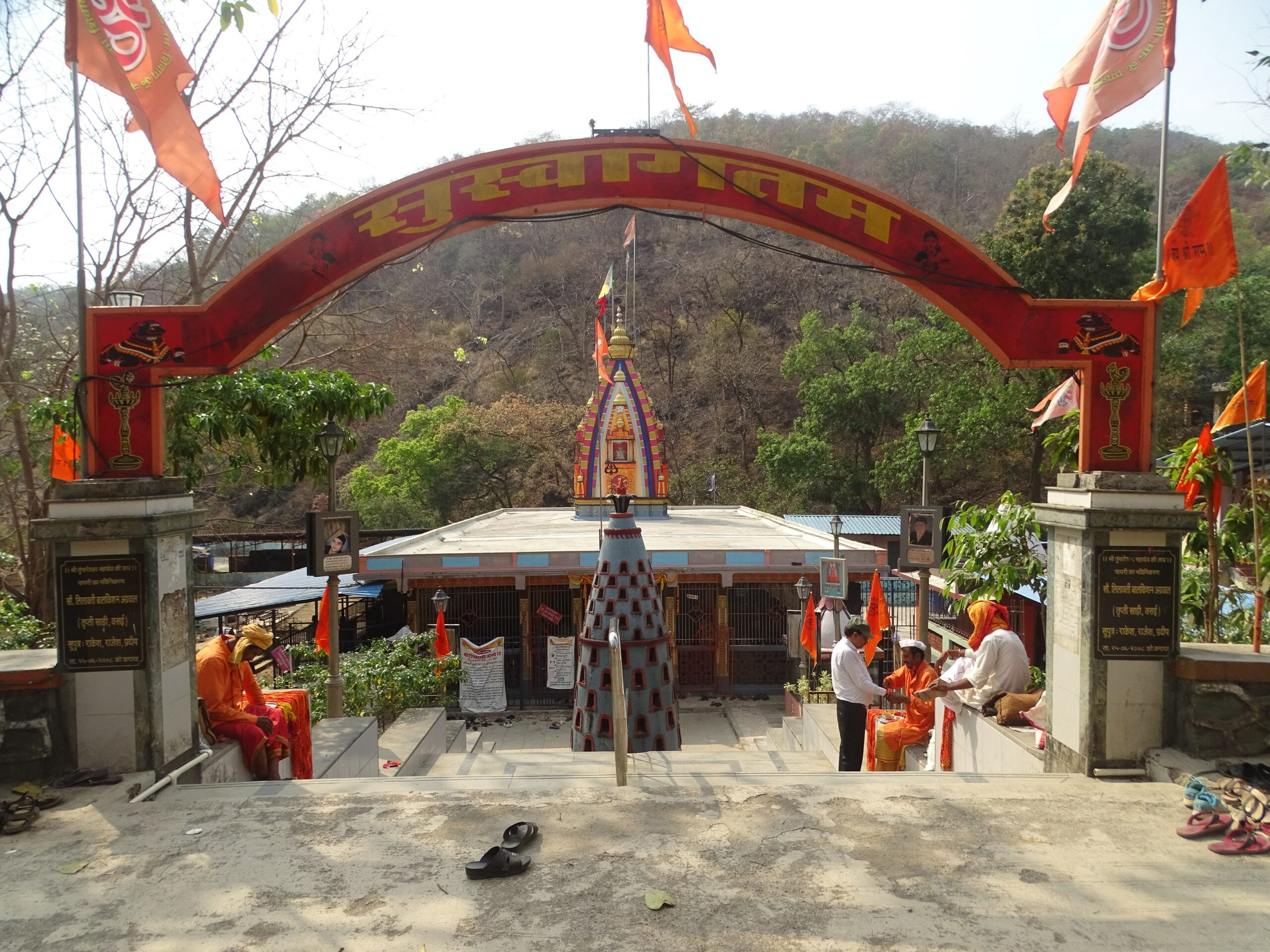 Entrance of Tungareshwar Temple (Vasai East, Palghar, Maharashtra, India)