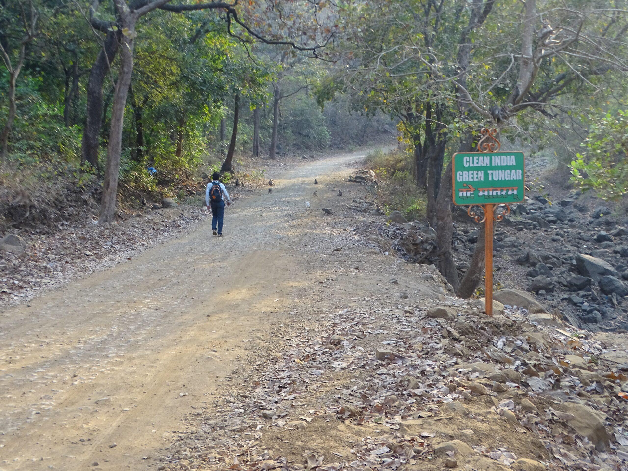 Trekker at Tungareshwar National Park, Vasai East, Palghar, Maharashra, India