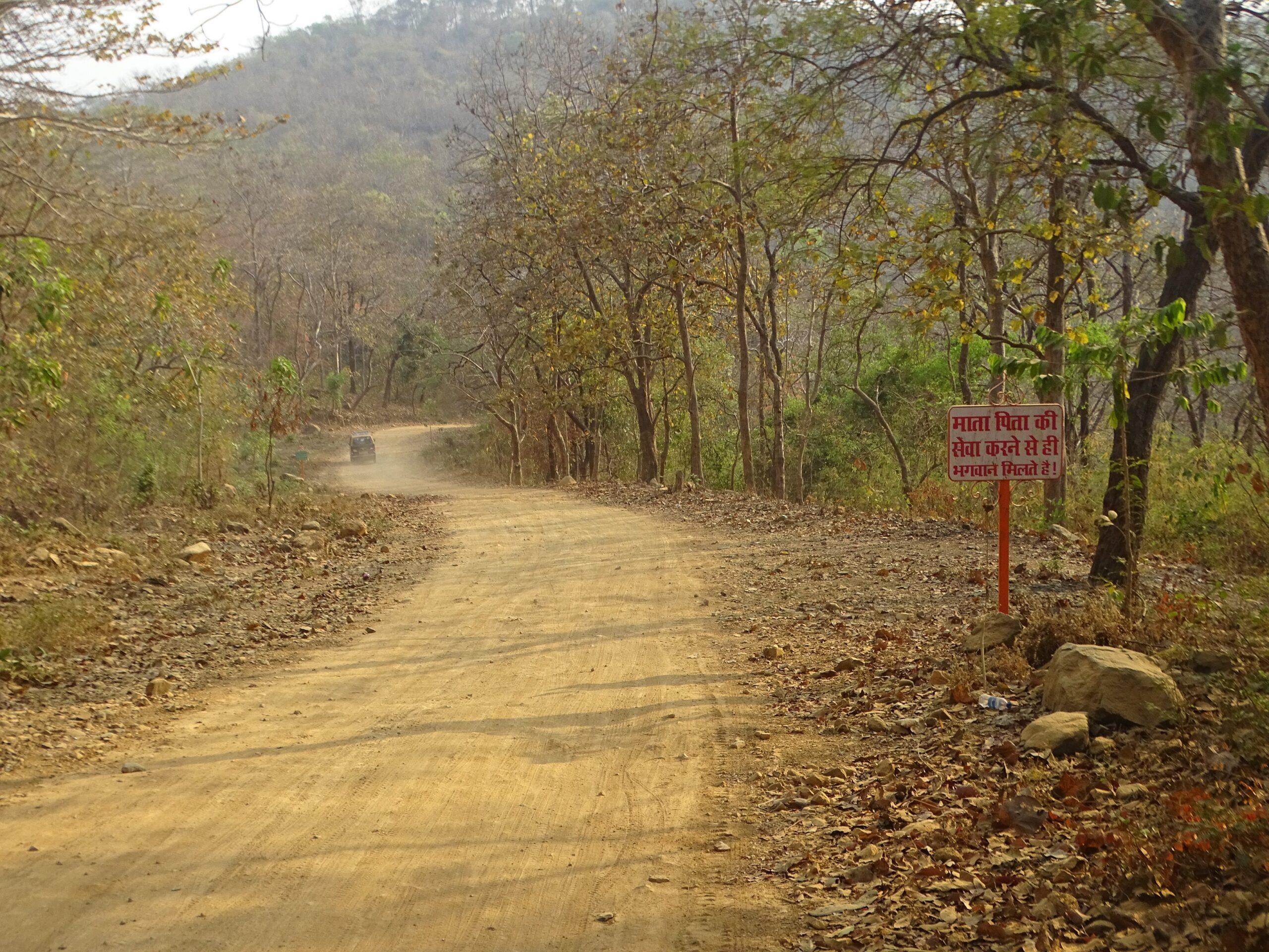 Tungareshwar National Park, Vasai East, Palghar, Maharashtra, India