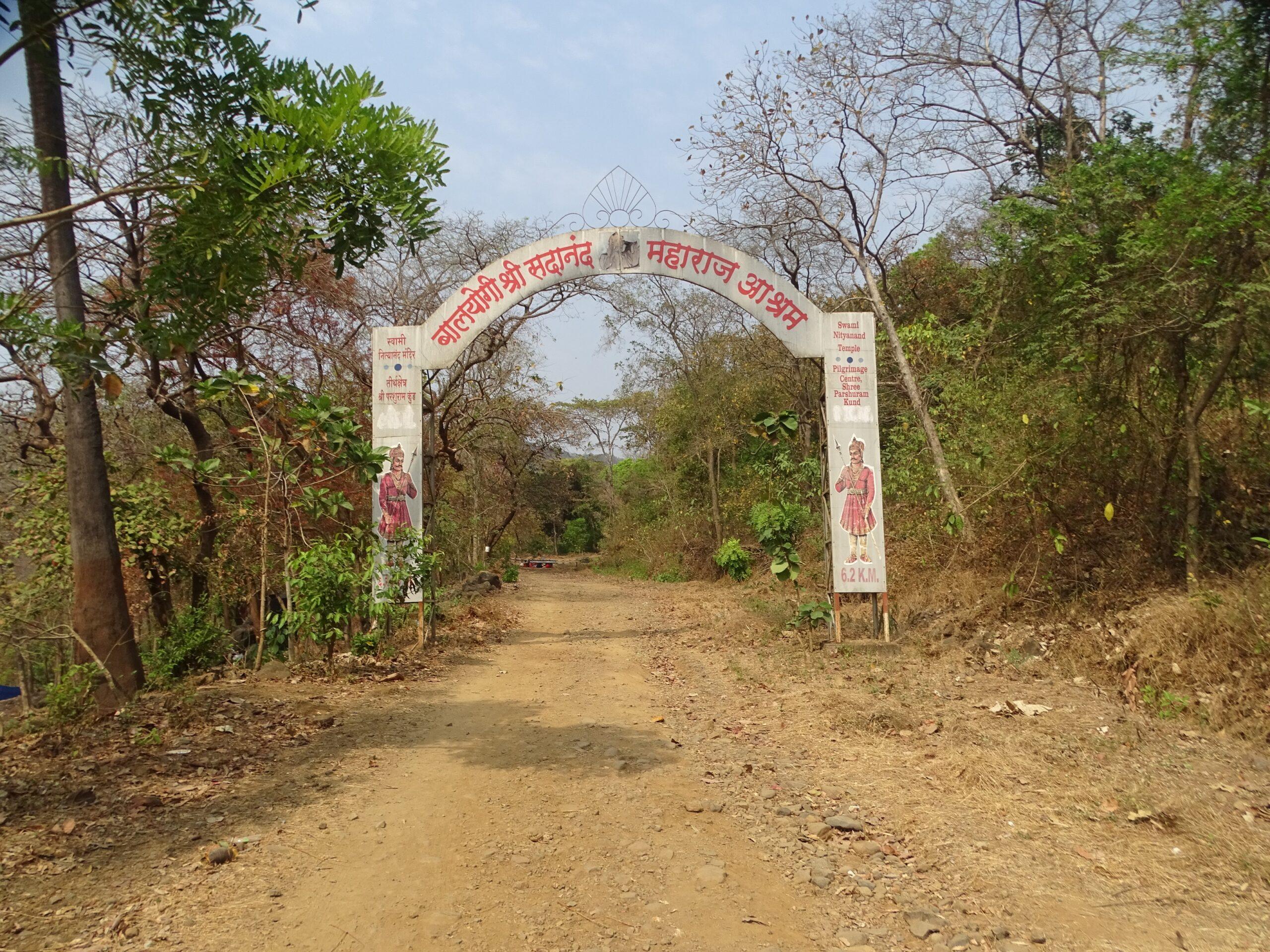 Way to Balyogi Shree Sadanand Maharaj Ashram (Tungareshwar National Park, Vasai East, Palghar, Maharashtra, India)