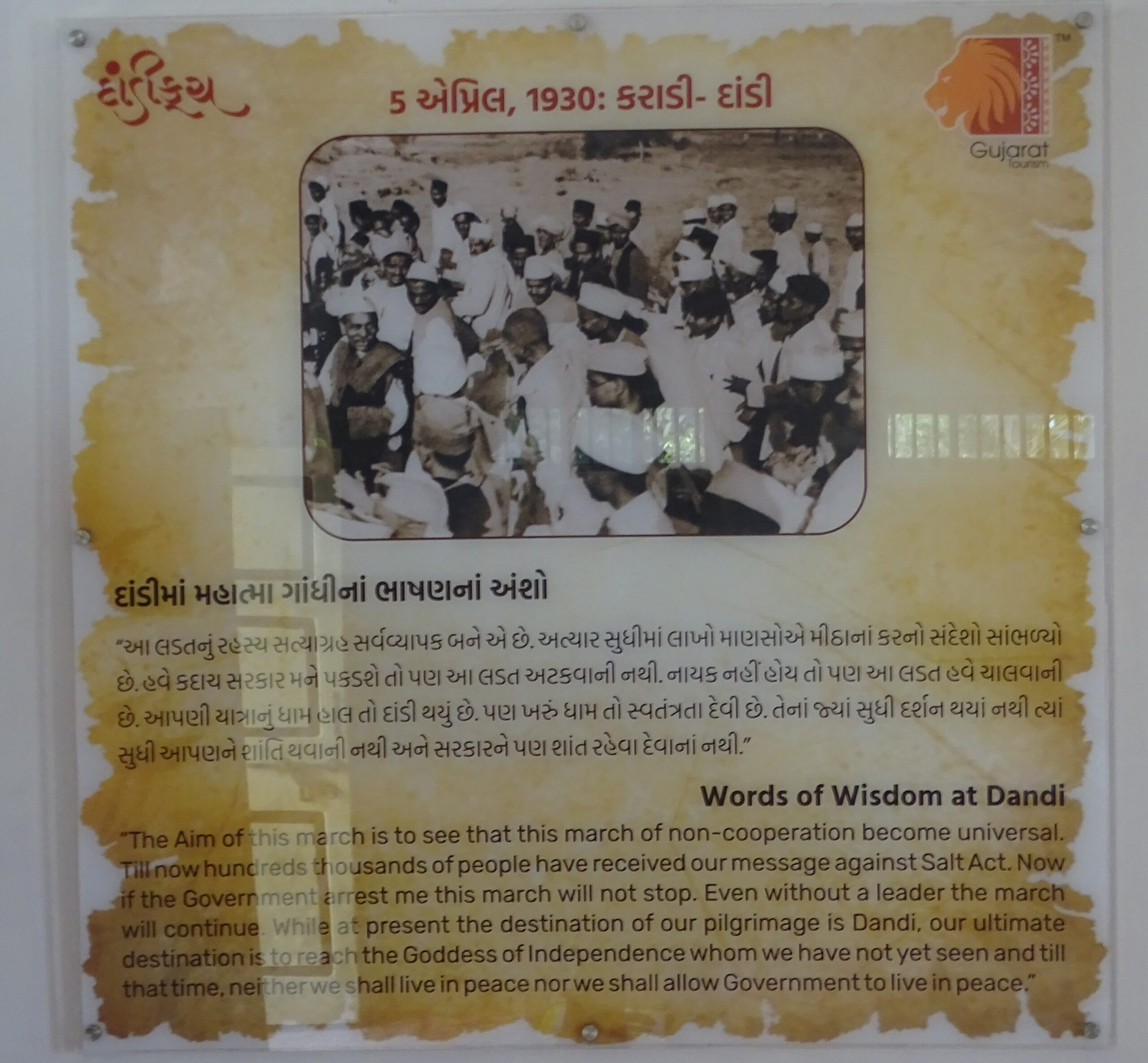 5 April, 1930 - Words of Wisdom by M. K. Gandhi at Dandi, Gujarat