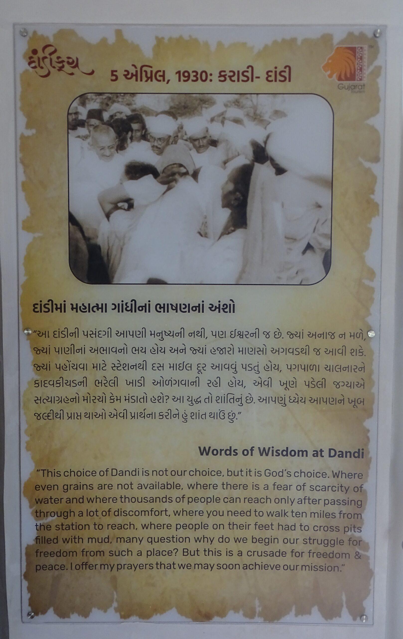 5th April, 1930 - Words of Wisdom by Mahatma Gandhi at Dandi, Gujarat