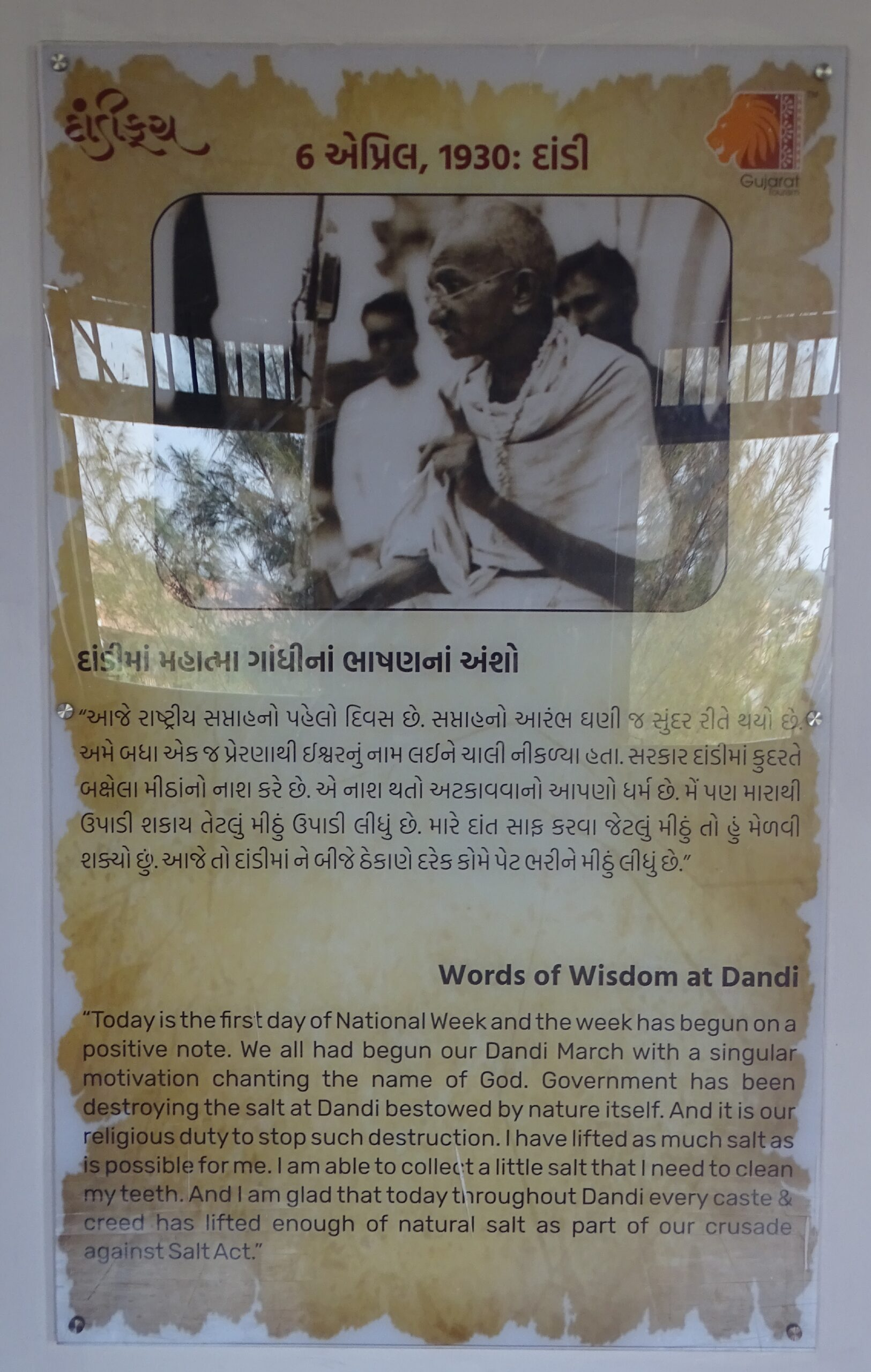 6 April, 1930 - Words of Wisdom by M. K. Gandhi at Dandi, Gujarat