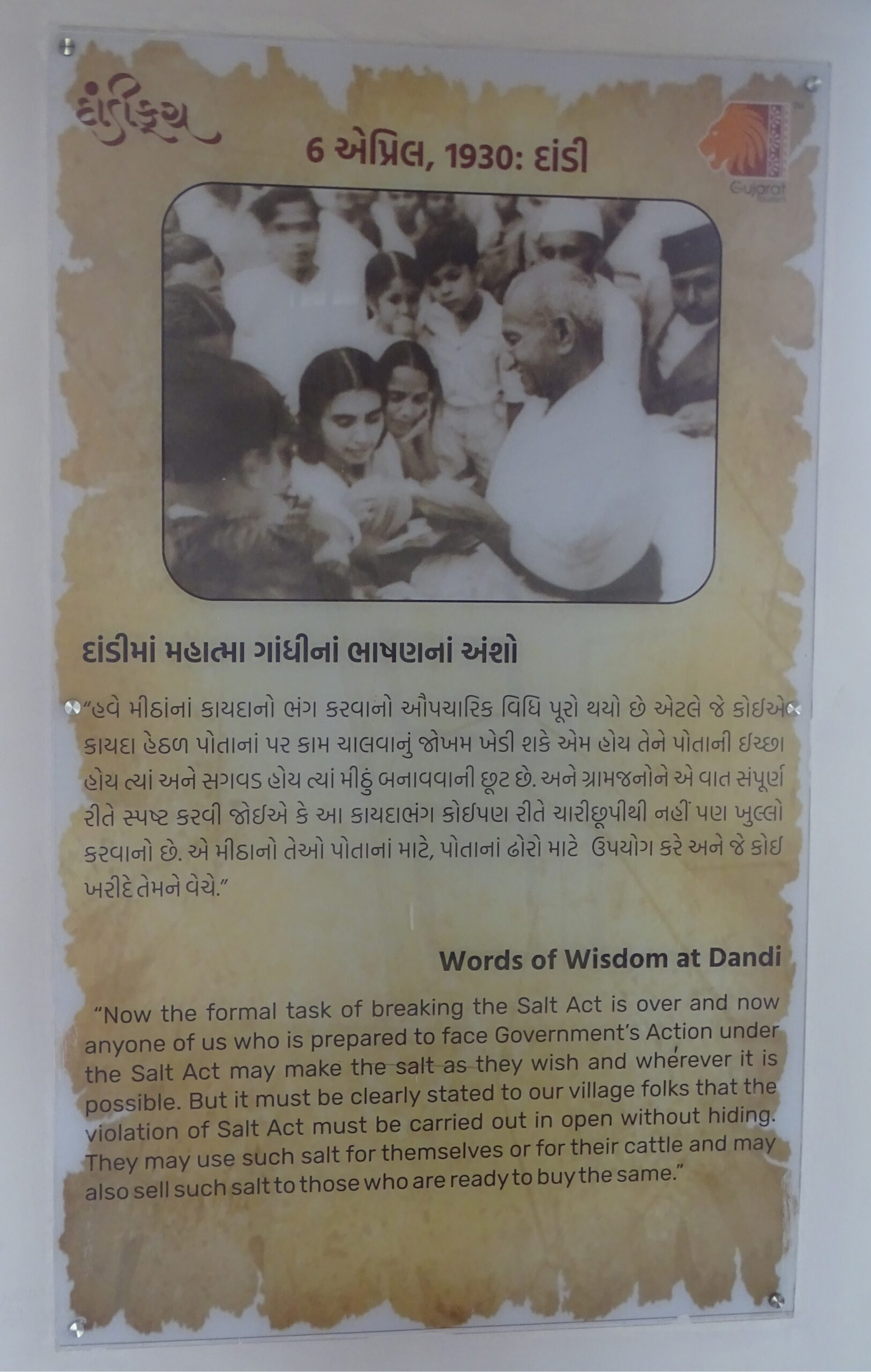 6th April, 1930 - Words of Wisdom by Mahatma Gandhi at Dandi, Gujarat