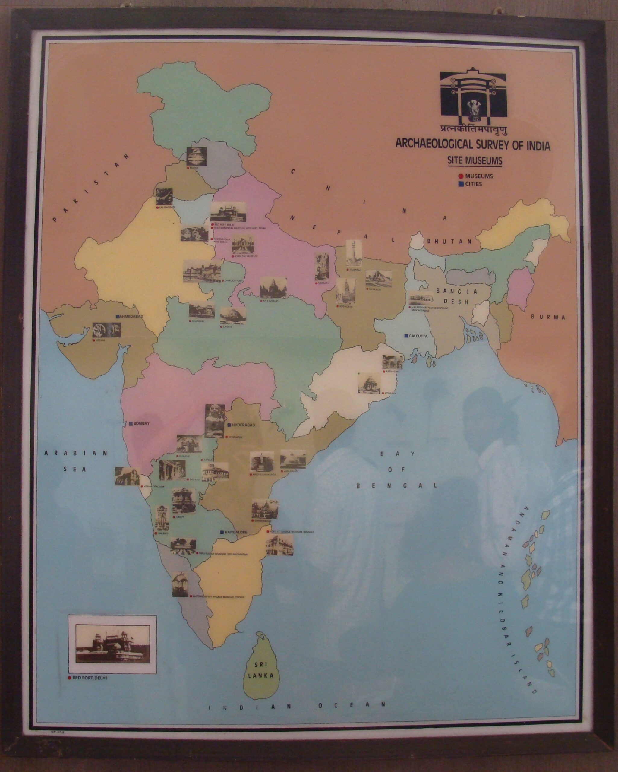 ARCHAEOLOGICAL SURVEY OF INDIA - SITE MUSEUMS