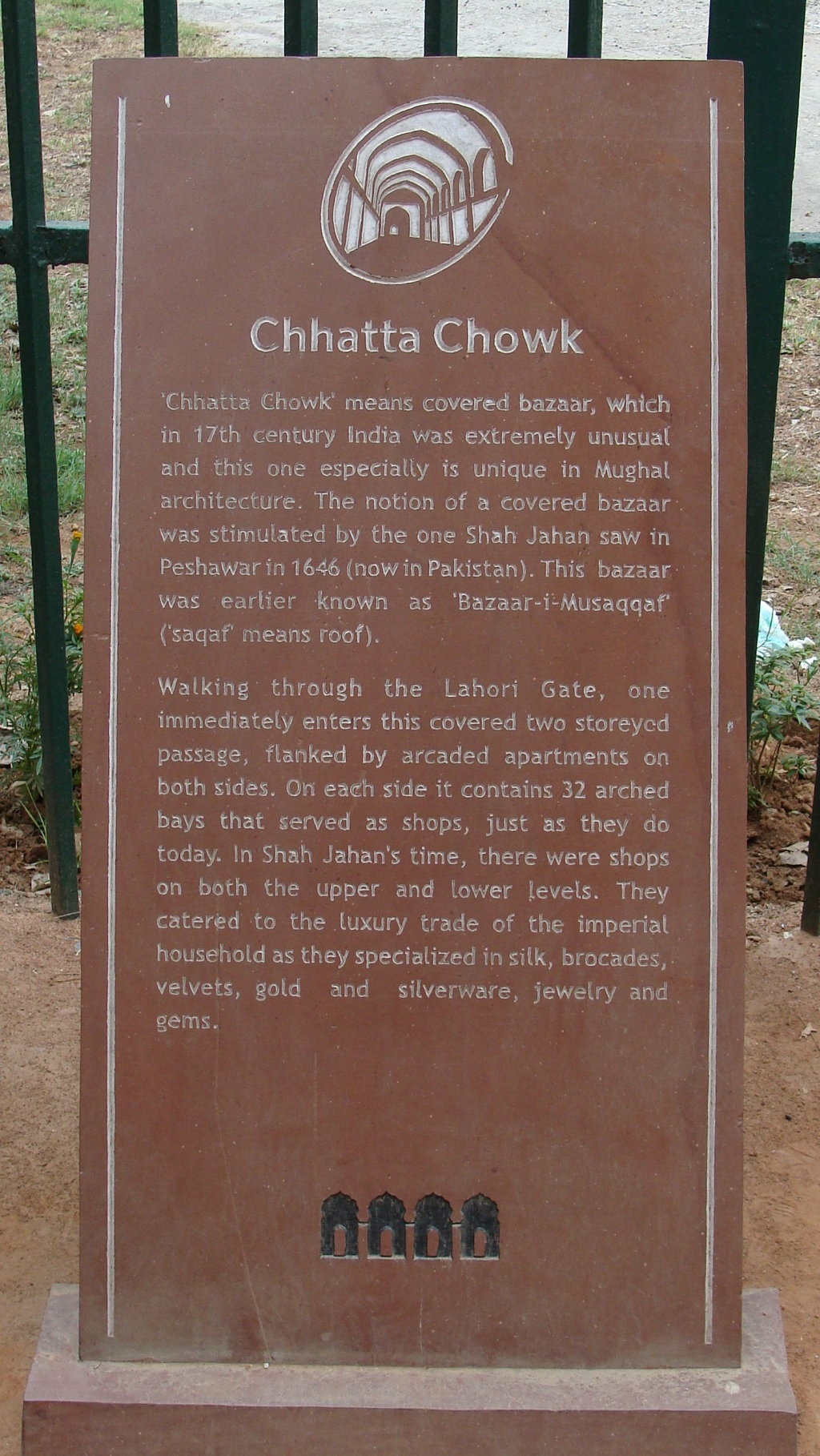 About - Chhatta Chowk (Covered Bazaar at Red Fort, Old Delhi, India)