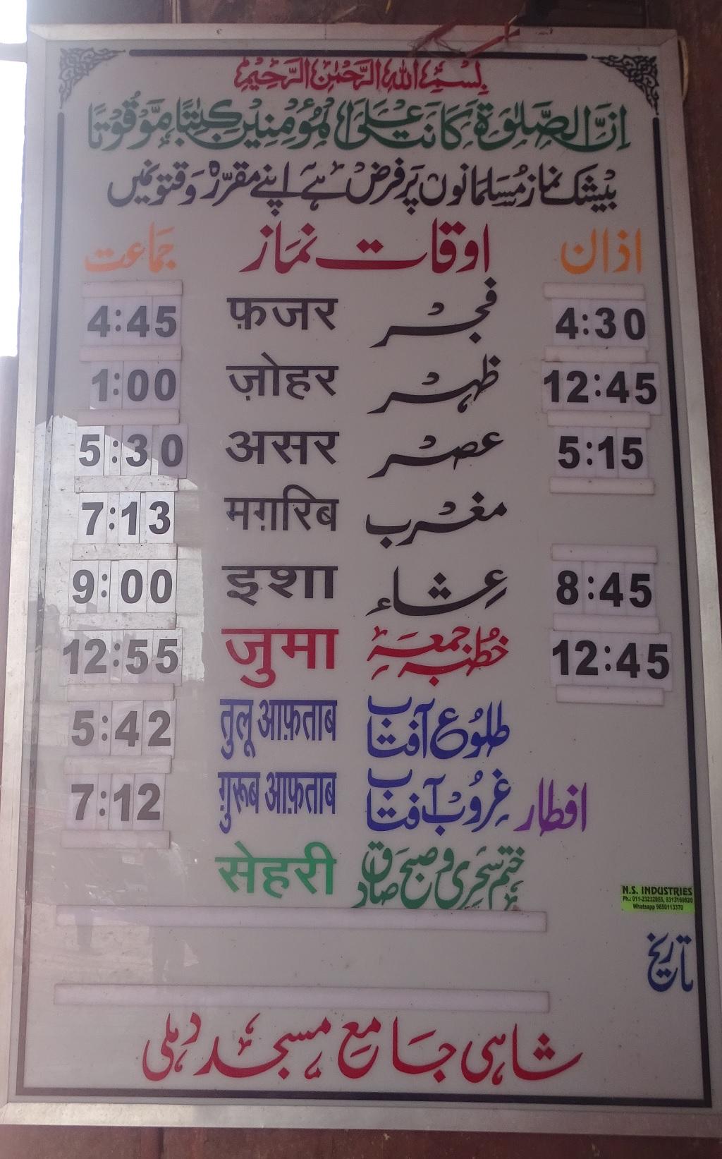 Namaz Time in Shahi Jama Masjid, Old Delhi