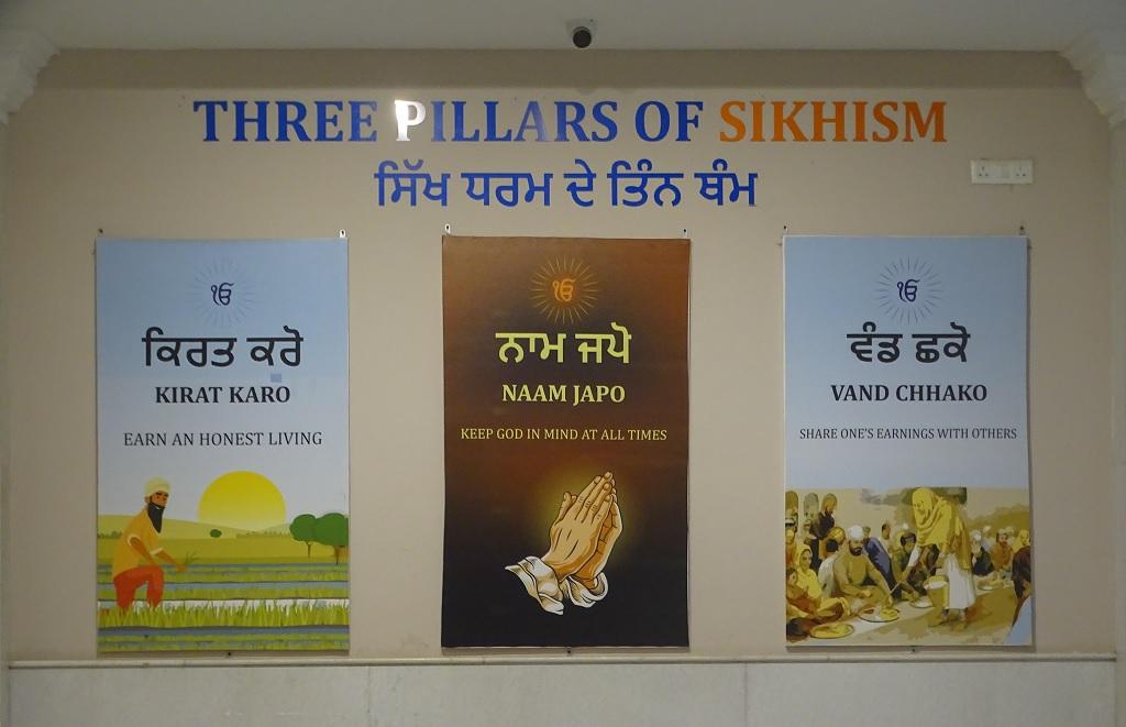 The Three Pillars of Sikhism